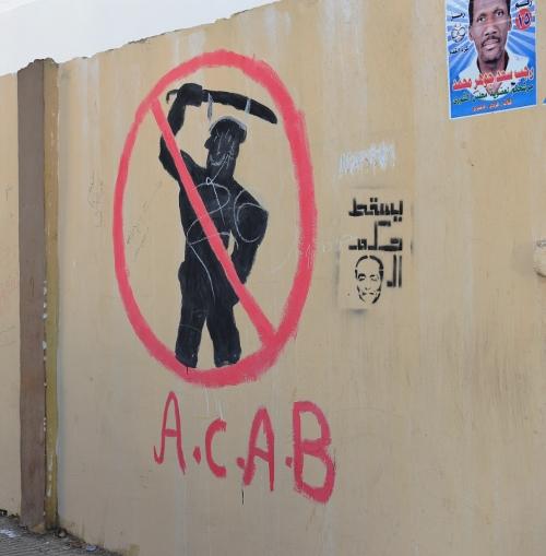 Graffiti i Aswan.